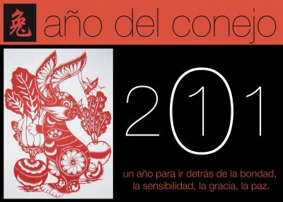 20110102155145-buen-2011.jpg