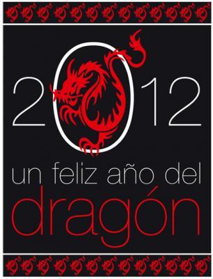 20120120192854-tarjeta-dragon-4.jpg