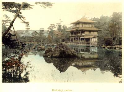 20070202181256-ta-kioto-6-1.jpg
